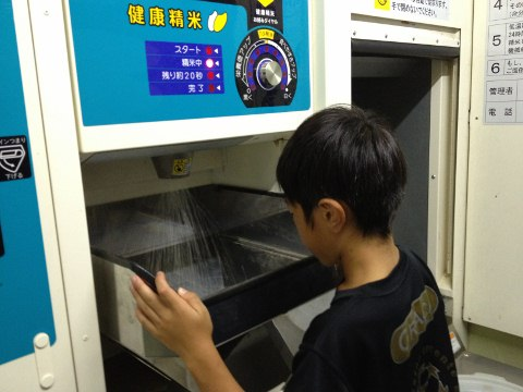 2012_8_27練習休養