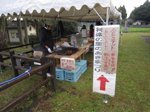 2012_10_27長野祭り2