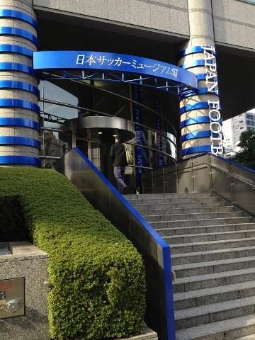 2012_11_8東京4