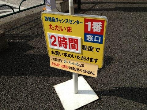 2012_11_8東京3