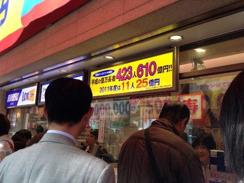 2012_11_8東京1