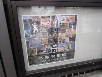 2012_12_2岡山出張8
