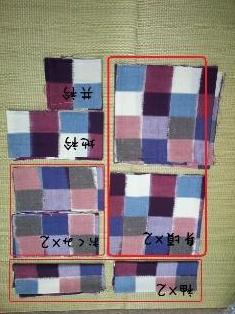 nagatou20141c.jpg
