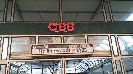 ハイリゲンシュタット駅