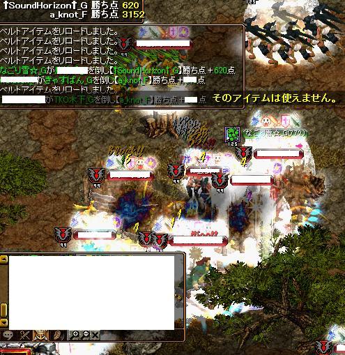 120722gv2.jpg