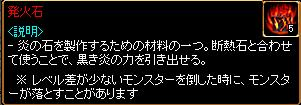 1207box3.jpg