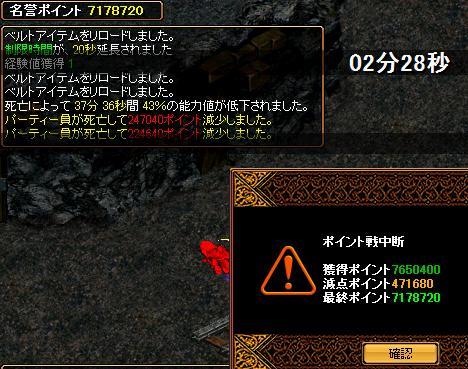 120808pv3.jpg