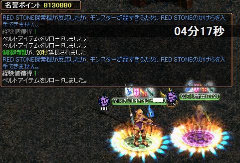 120808pv4.jpg