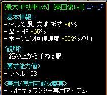 薬HP背1205