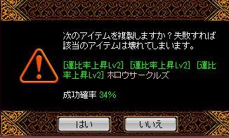 120610鏡1