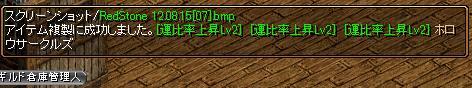 1008鏡3