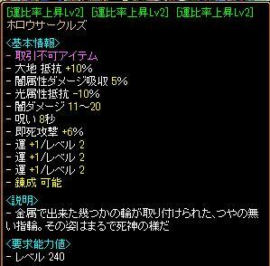 1008鏡4