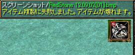 1209鏡2
