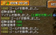 1211・2倍2