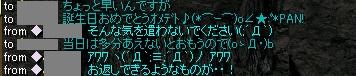 RedStone 12.02.25[20]