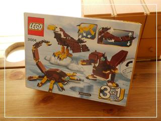 LEGOFierceFlyer01.jpg