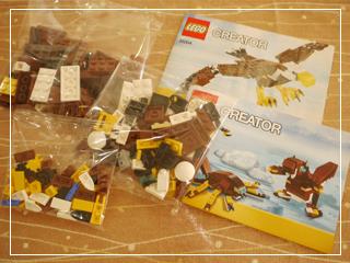 LEGOFierceFlyer02.jpg