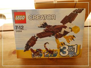 LEGOFierceFlyer17.jpg