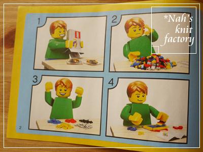LEGOFierceFlyer19.jpg
