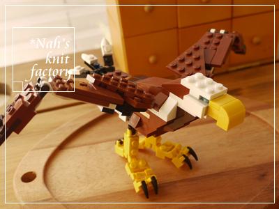 LEGOFierceFlyer25.jpg