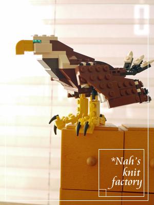 LEGOFierceFlyer26.jpg