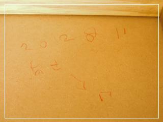 scribbling04.jpg