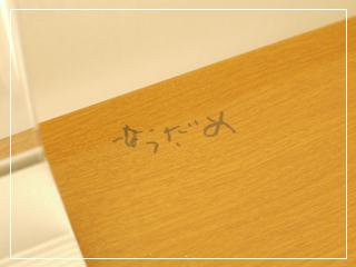 scribbling07.jpg