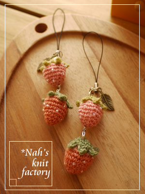 strawberry03.jpg