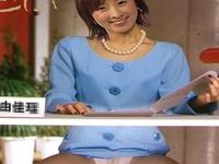 放送  事故お宝エロ画像