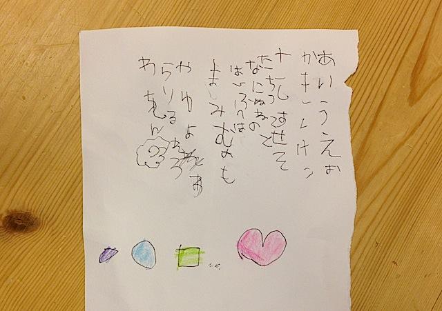 2013031601.jpg