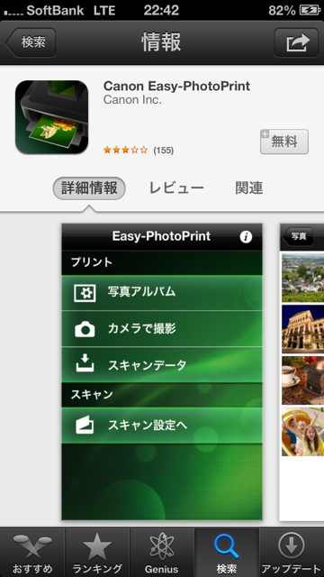 easyphoto.png