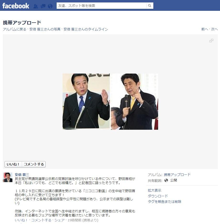 facebook_seizi.jpg