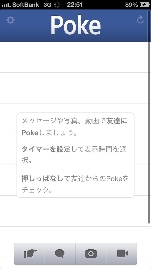 poke.png