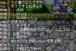 Maple130311_135117.jpg