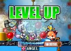 Maple130313_064136.jpg