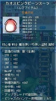 Maple130313_144720.jpg
