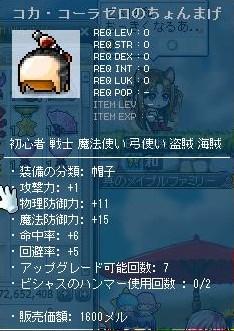 Maple130318_180632.jpg