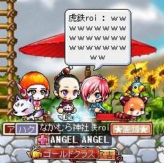 Maple130318_180649.jpg
