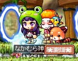 Maple130321_032913.jpg