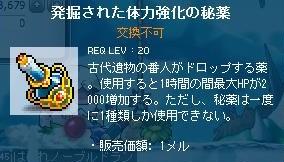 Maple130321_174119.jpg
