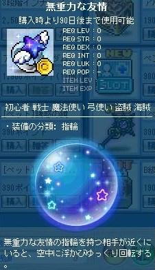 Maple130321_181233.jpg
