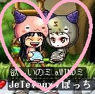 Maple130321_185049.jpg