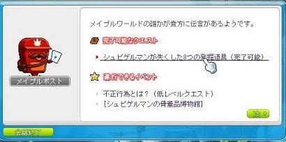 Maple130322_053403.jpg