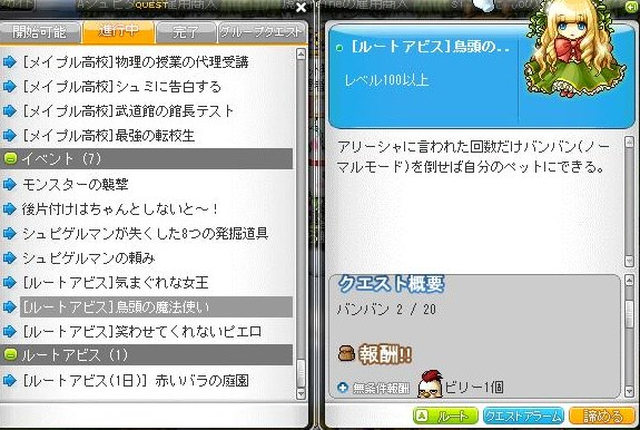 Maple130324_005433.jpg