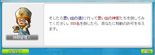 Maple130324_050712.jpg