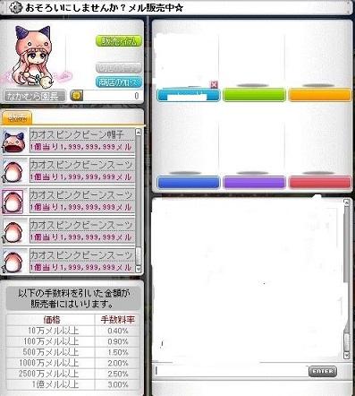Maple130324_162840.jpg