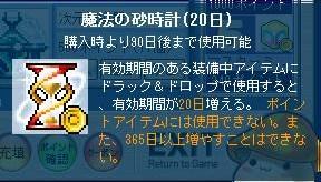Maple130327_214308.jpg