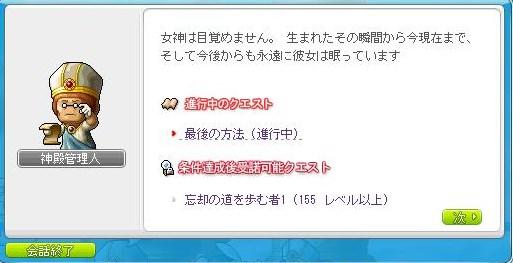 Maple130330_131758.jpg