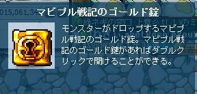 Maple130401_193548.jpg