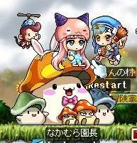 Maple130503_005608.jpg